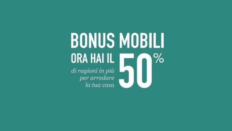 Prorogato il bonus mobili al salone del mobile di bergamo for Salone del mobile a bergamo